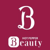 HOT PEPPER Beauty 今すぐ予約する